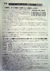Sokai2008kochihoukoku_5