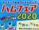 2020061001