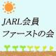 Jarl_kiin_first01